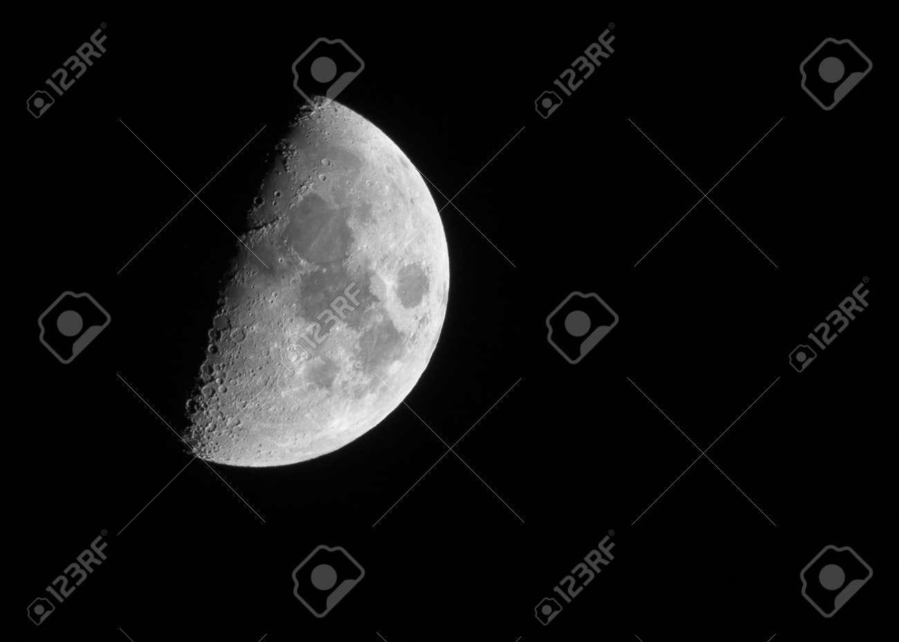 Looking at Half Moon at night Stock Photo - 10764058