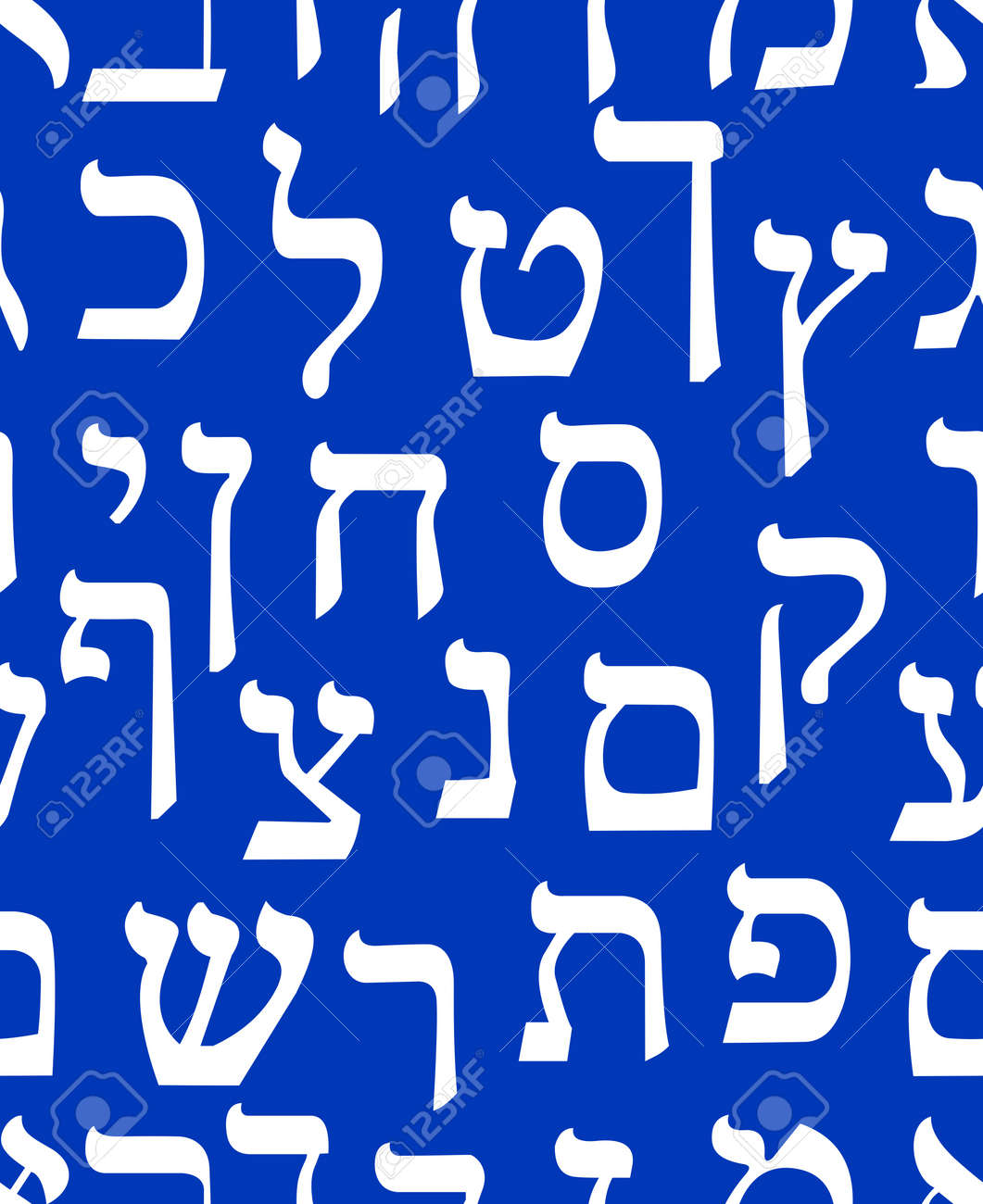 Hebrew alphabet seamless background with hebrew letters, white characters on blue background, Israel national colors - 144916391
