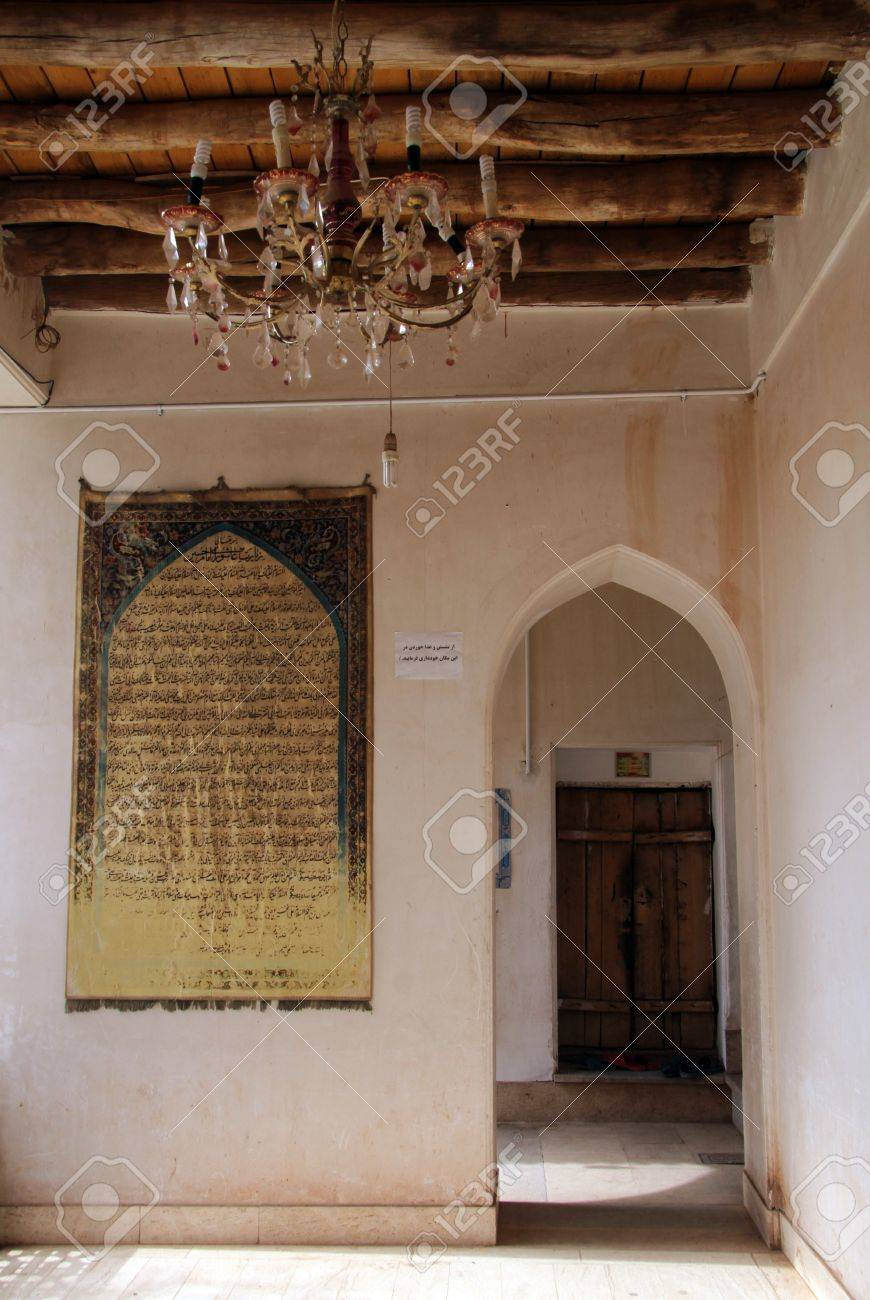 Door inside traditional persian house in Iran Stock Photo - 19944386 & Door Inside Traditional Persian House In Iran Stock Photo Picture ...