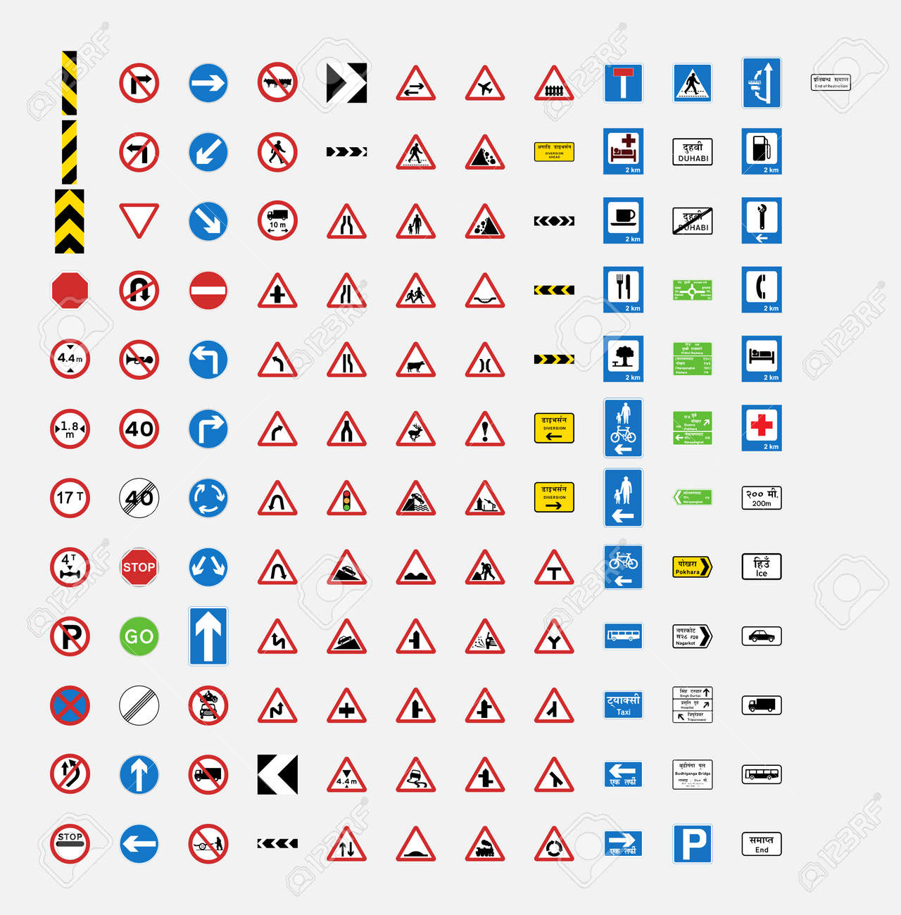 Traffic signs road Road signs