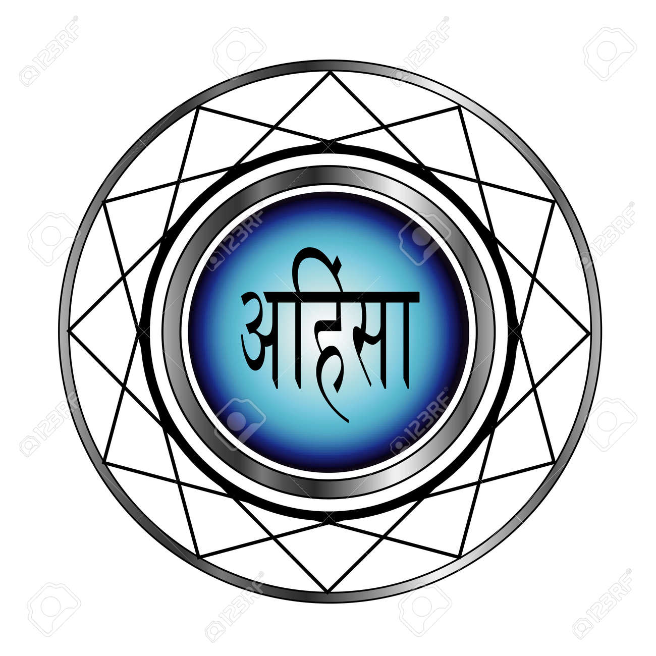 Religious Symbol Of Jainism Ahimsa