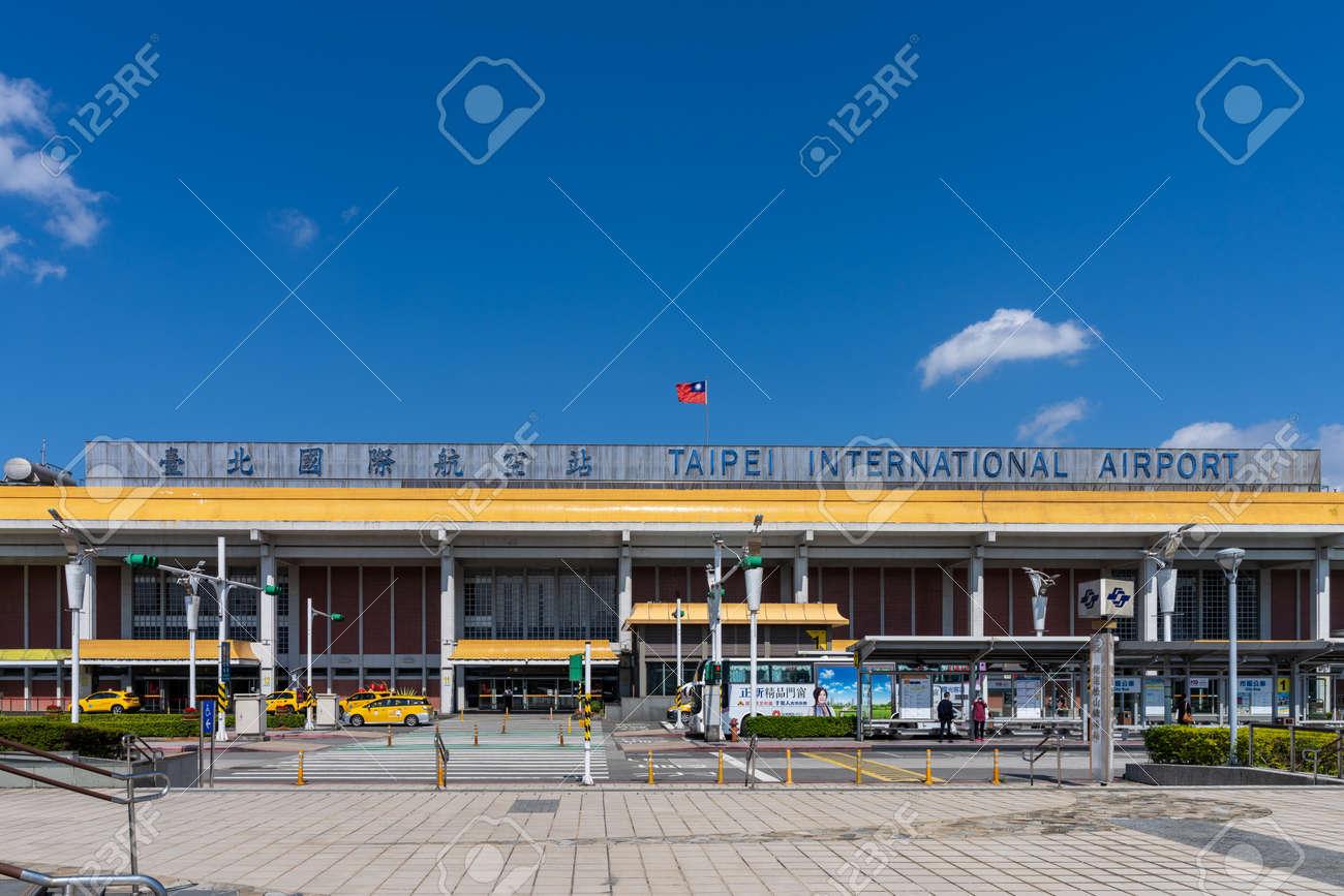 Taipei, Taiwan-FEB 14, 2021: Exterior of Songshan Airport Domestic terminal, officially Taipei International Airport. - 164358272