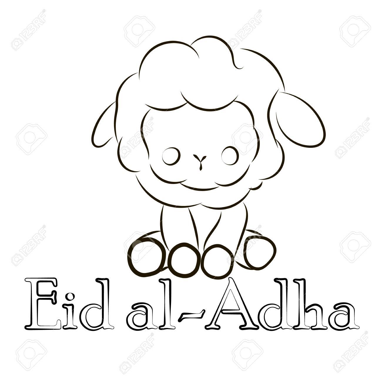 Muslim holiday Eid al-Adha, kurban bairam, image of a lamb isolated on a white background - 103984243