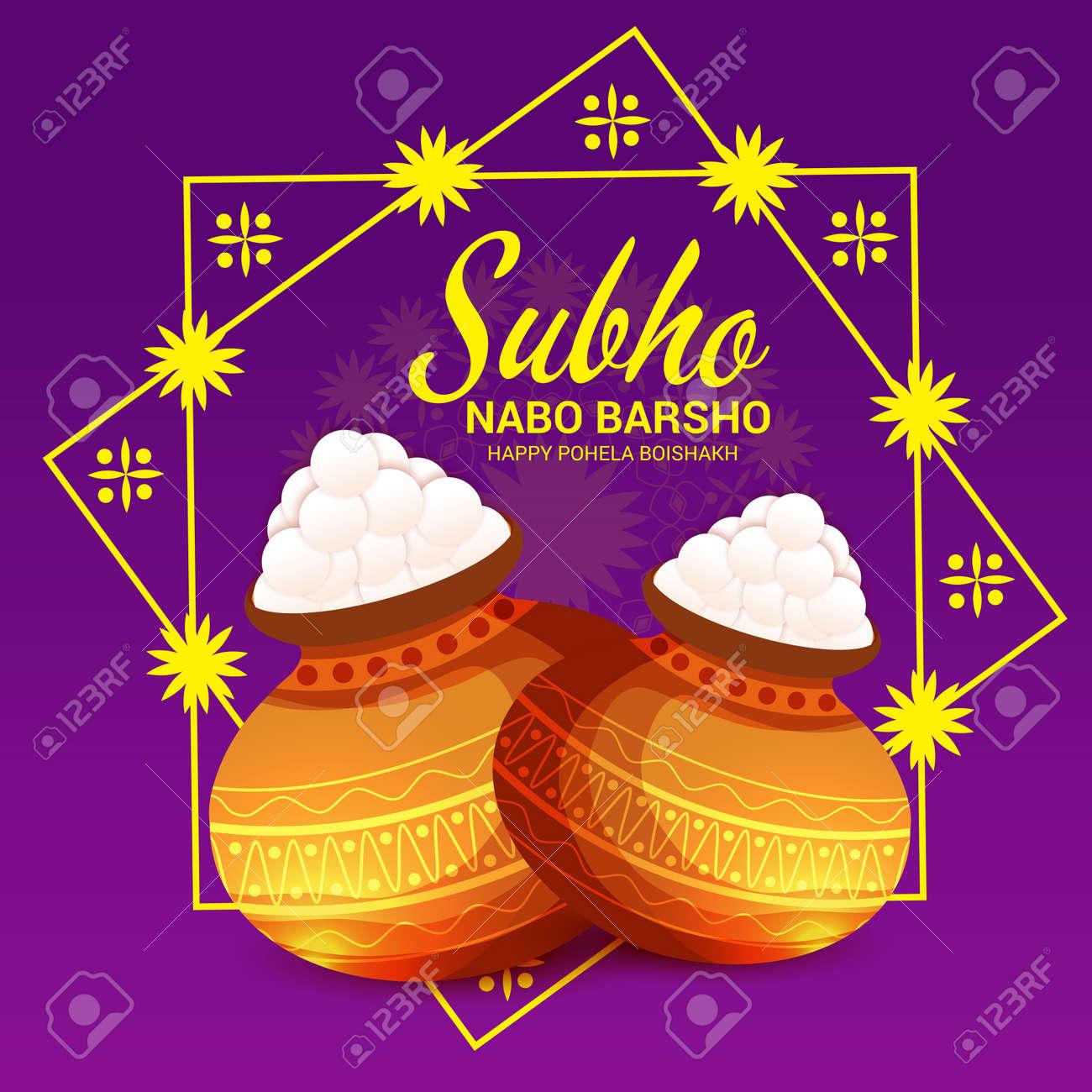 Bengali new year subho nabo barsho happy pohela boishakh banner bengali new year subho nabo barsho happy pohela boishakh banner stock vector 98889806 m4hsunfo