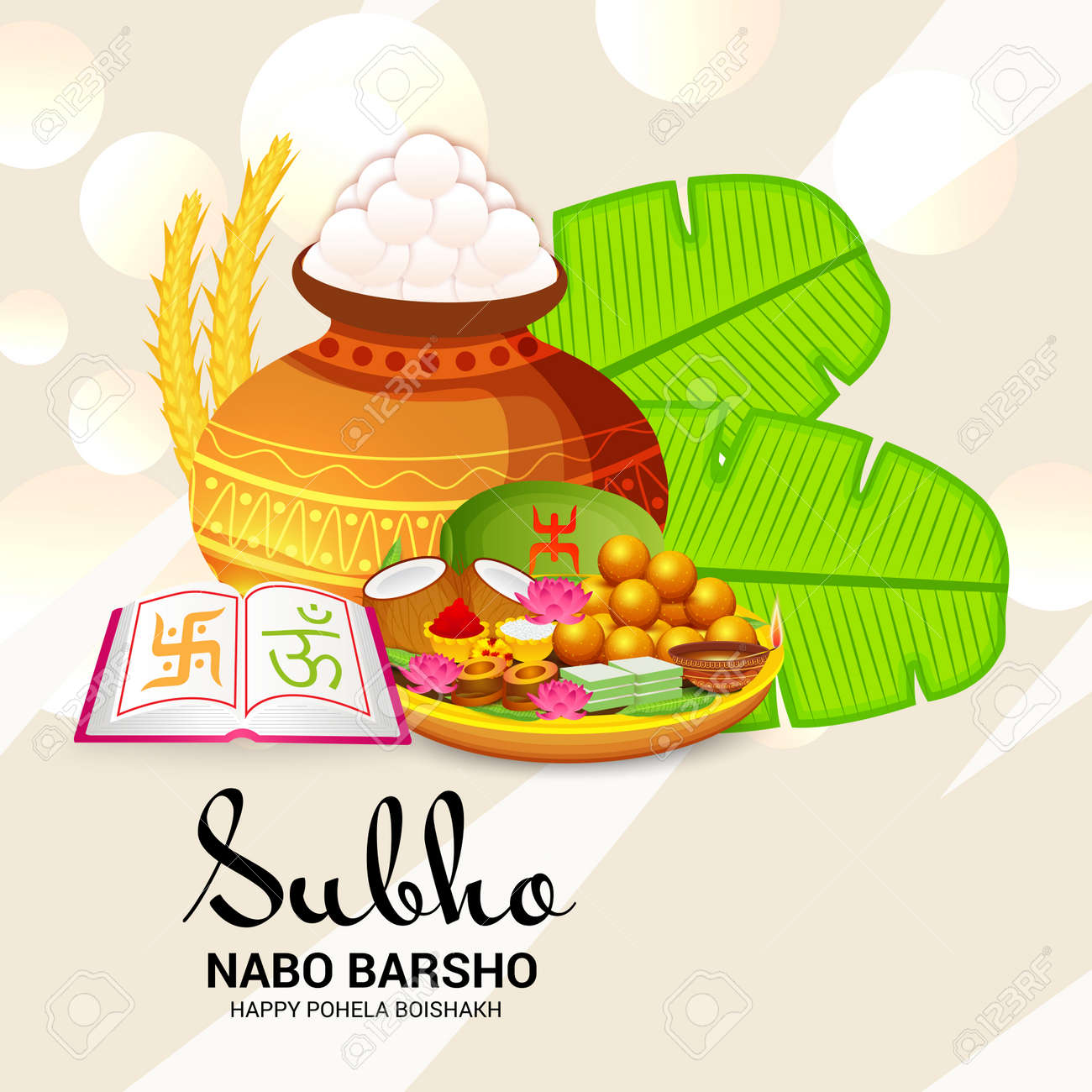 Bengali New Year Subho Nabo Barsho Happy Pohela Boishakh Banner Stock Vector