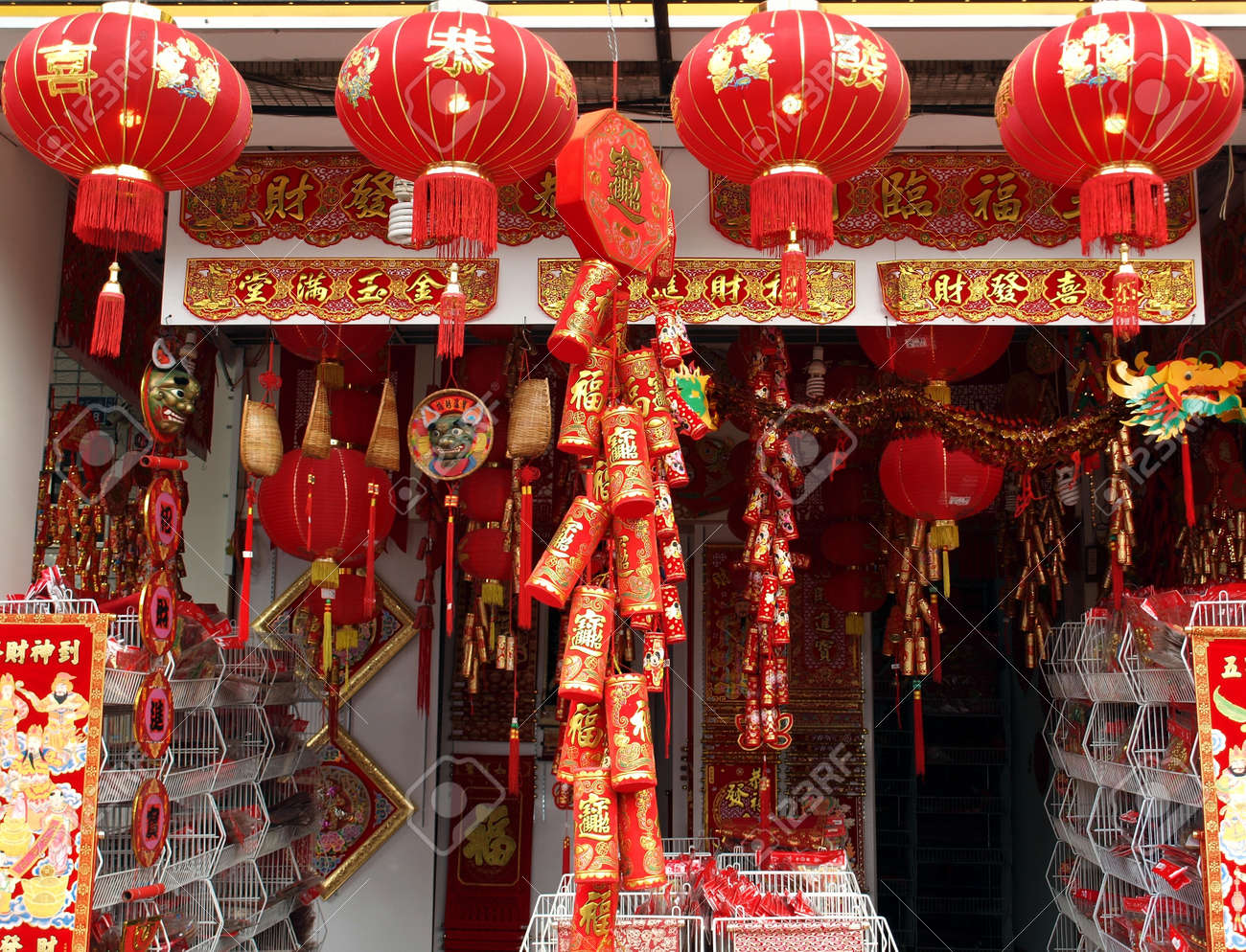 kaohsiung taiwan january 22 with chinese new year approaching stock photo picture and royalty free image image 17523269 kaohsiung taiwan january 22 with chinese new year approaching