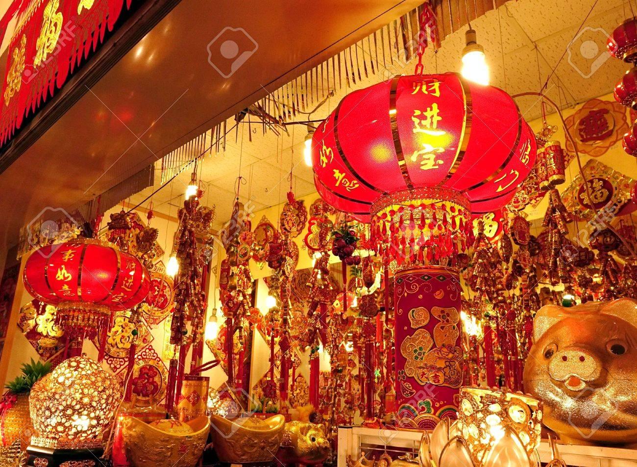 Kaohsiung, Taiwan - 22. Januar 2015: Ein Großes Geschäft Verkauft ...