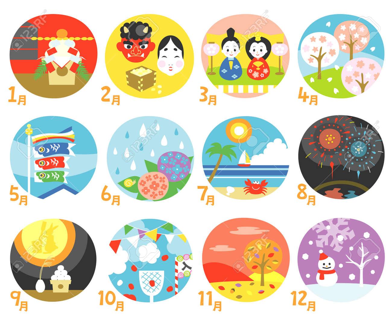 Calendario Japones.Calendario Japones