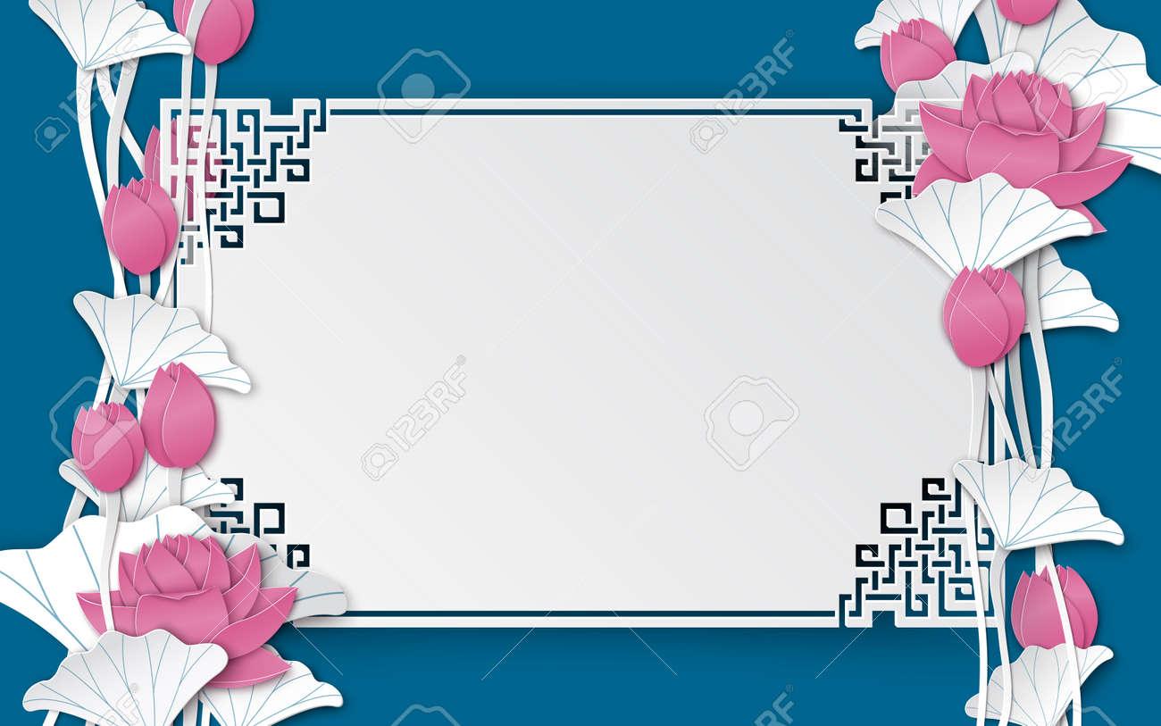 Floral Oriental Con Bordes De Decoración De Flores De Papel Rosa ...
