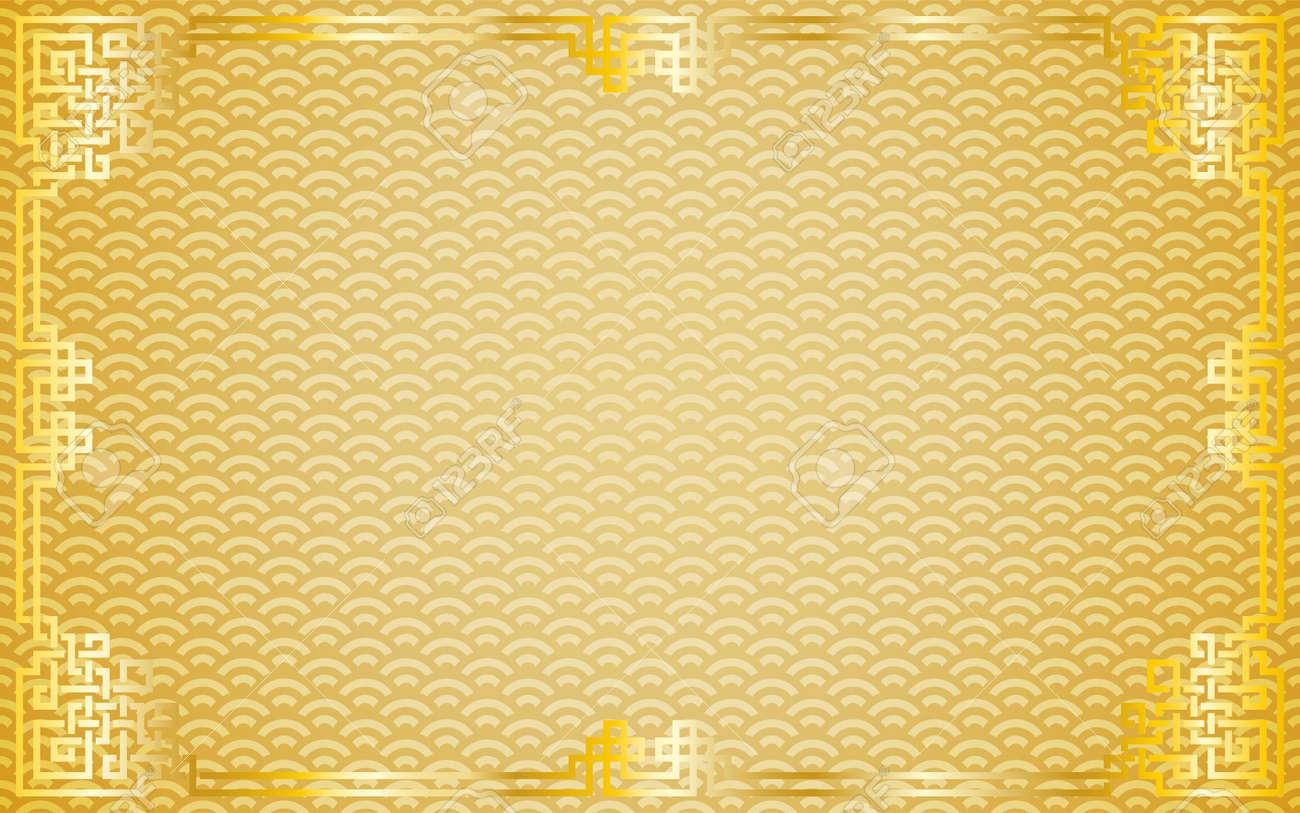 Orientalischer Weinlesegoldrahmen Auf Goldenem Musterhintergrund Für ...
