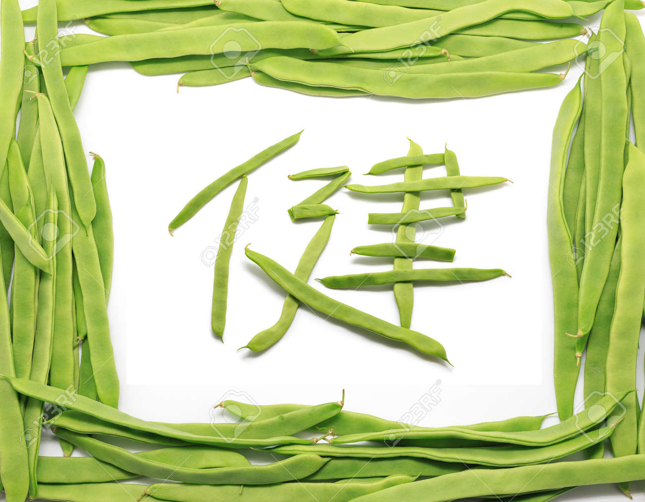 Frame of green beans with beans forming chinese health symbol frame of green beans with beans forming chinese health symbol inside stock photo 56732115 biocorpaavc Gallery