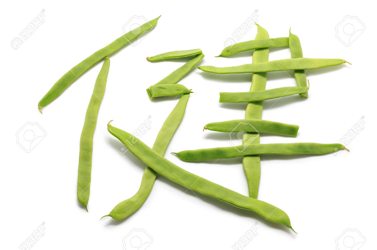 Green beans forming chinese health symbol stock photo picture and green beans forming chinese health symbol stock photo 56732116 biocorpaavc Gallery