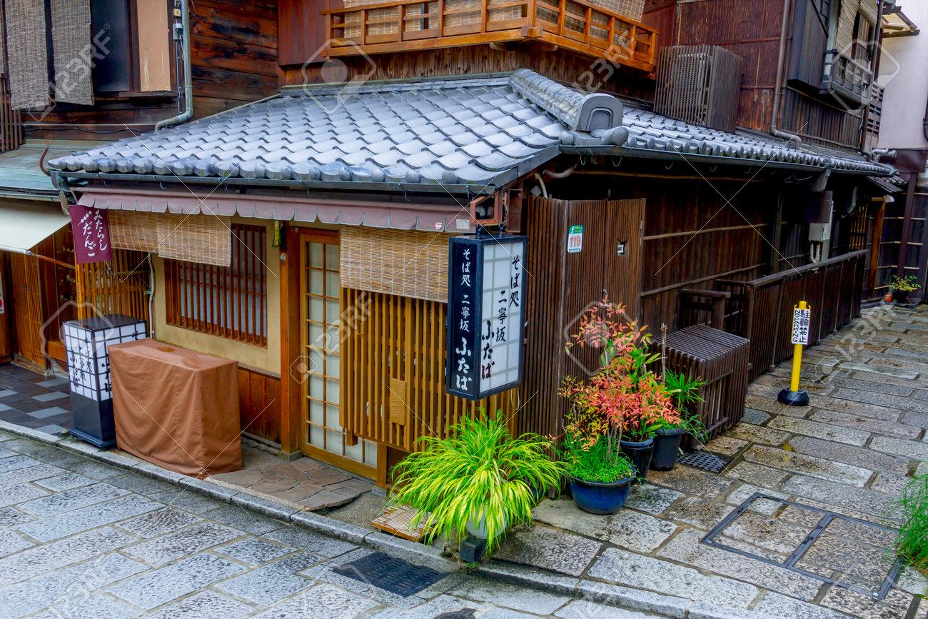 Schöne Alte Häuser In Der Sanne-zaka Straße, Kyoto, Japan ...