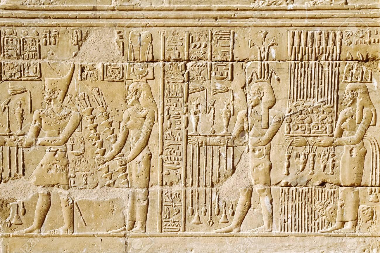 Egyptian Hieroglyph. Hieroglyphic Carvings On A Wall. Wadi Es-Sebua ...