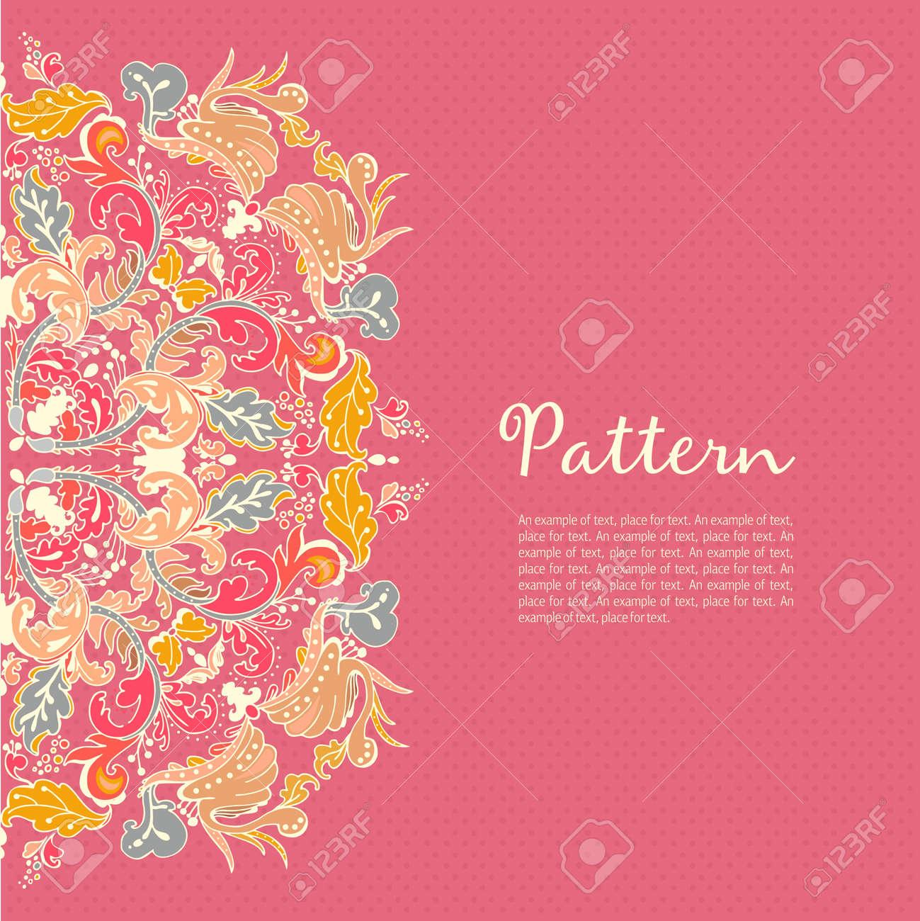 Ornamental round seamless lace pattern. Ornamental round floral lace pattern. kaleidoscopic floral pattern, mandala. - 14778320