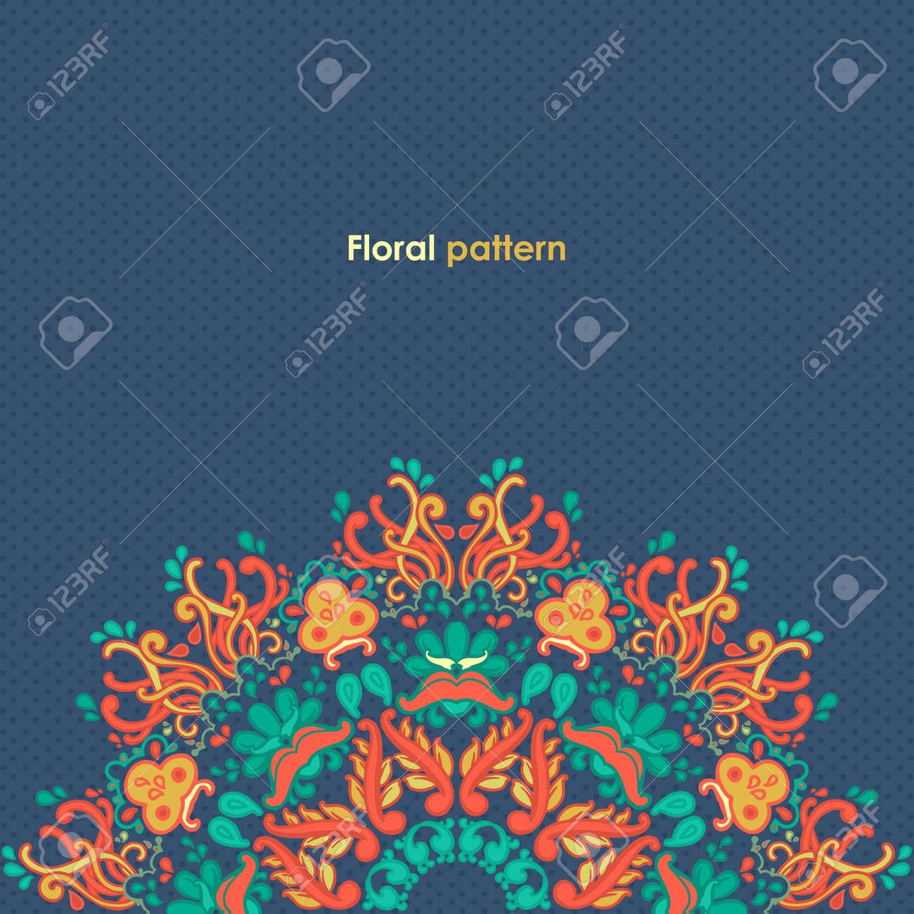 Ornamental round floral lace pattern kaleidoscopic floral pattern, mandala - 15391190