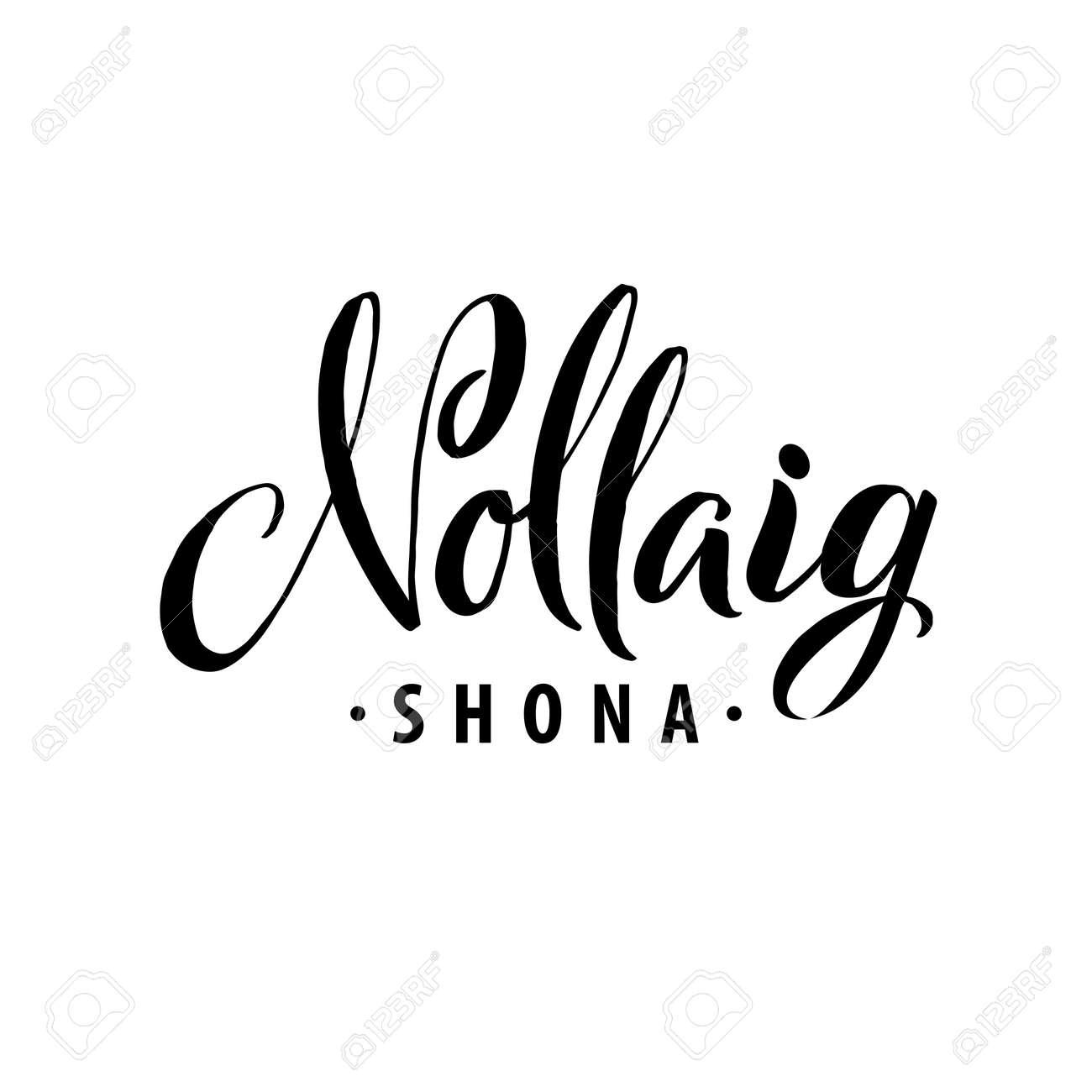 Merry Christmas In Irish.Nollaig Shona Merry Christmas Calligraphy Template In Irish
