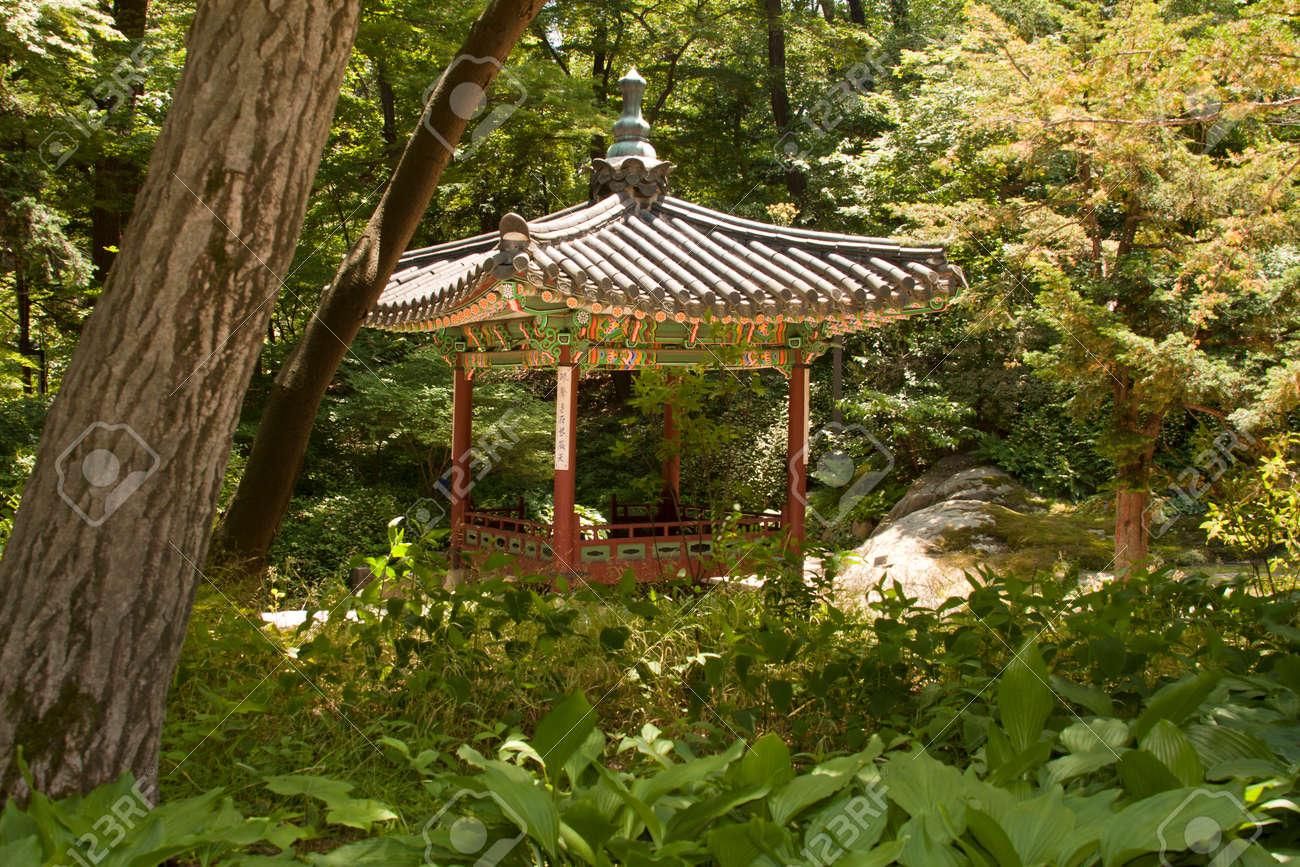 Seoul, South Korea-May 21, 2015: Soyojeong, Secret Garden Of.. Stock ...