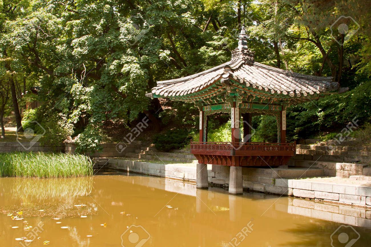 Seoul, South Korea-May 21, 2015: Aeryeonjeong, Secret Garden.. Stock ...