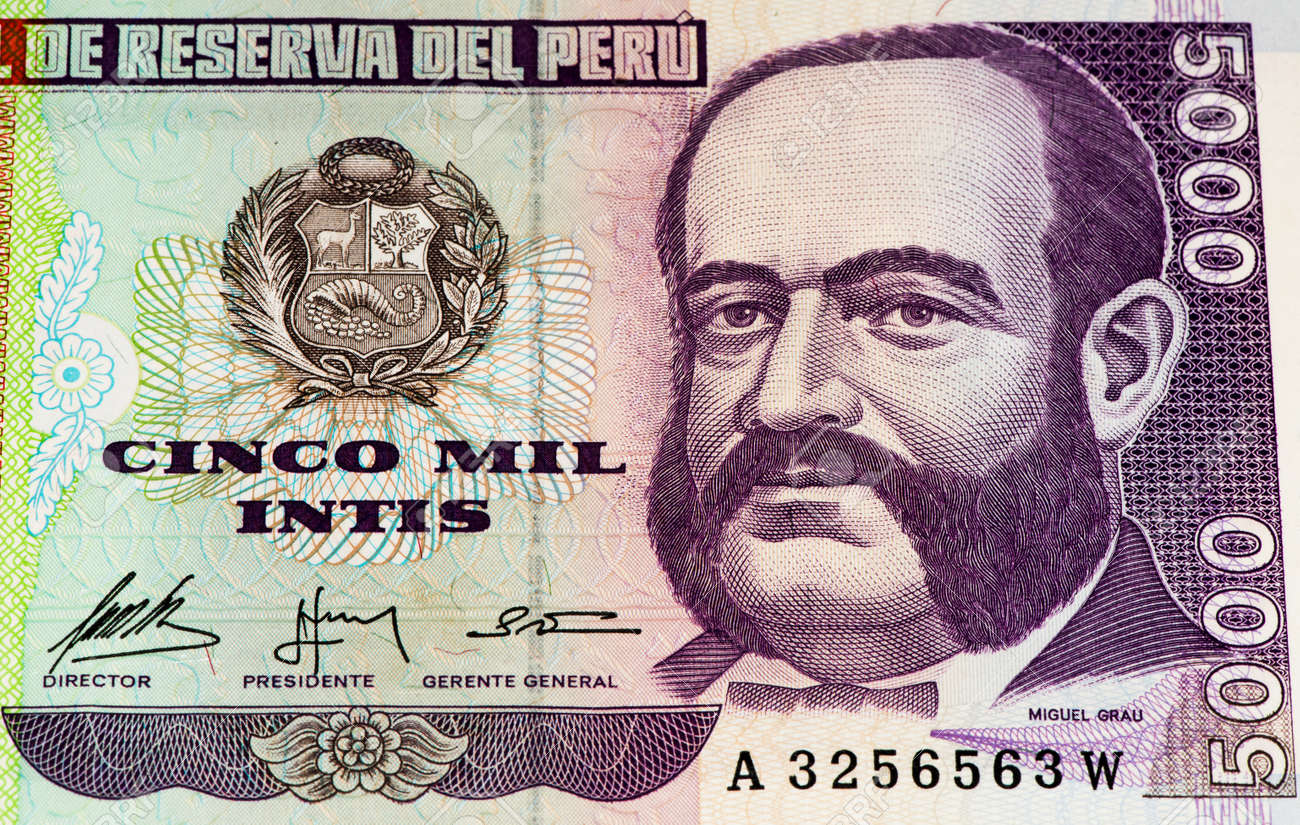 5000 intis bank note inti is the former currency of peru stock inti is the former currency of peru stock photo 61851872 altavistaventures Images