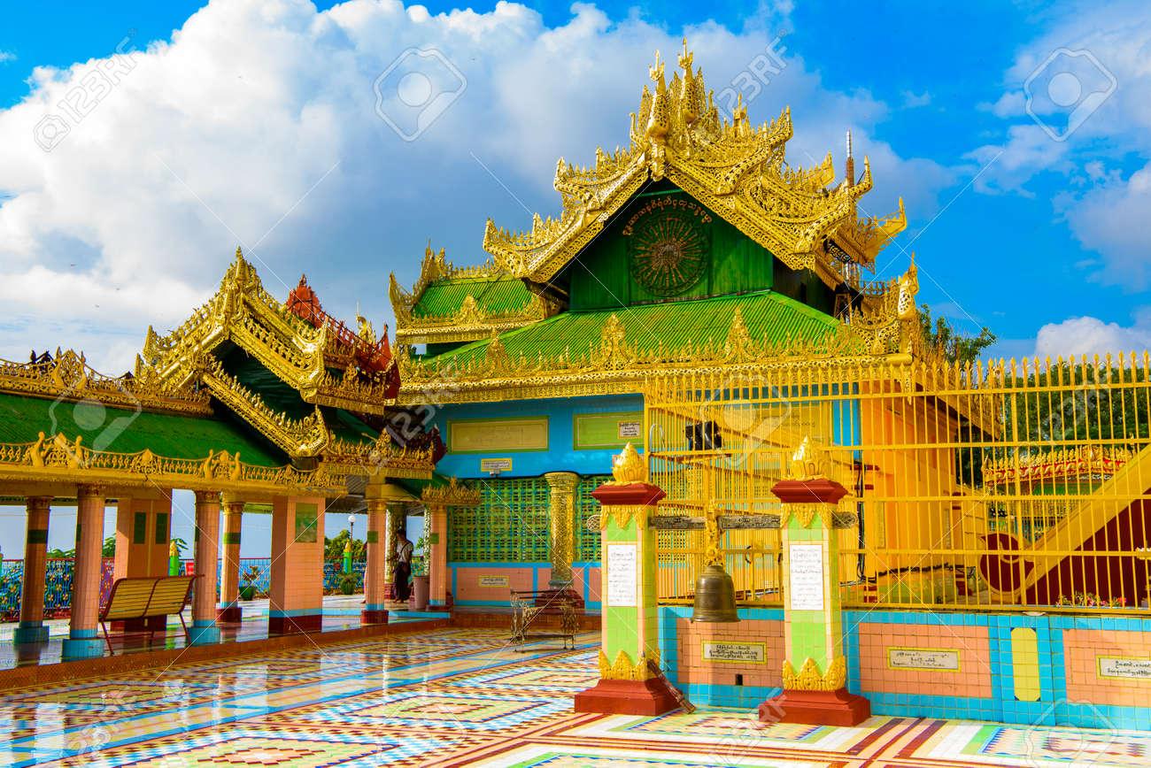 Image result for sone oo pone nya shin pagoda