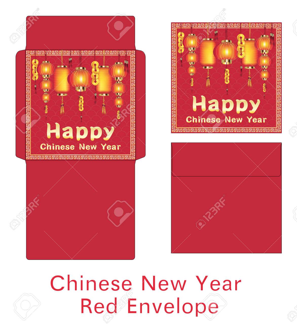 Red Chinese Guten Rutsch Ins Neue Jahr Hüllvektor Lizenzfrei ...
