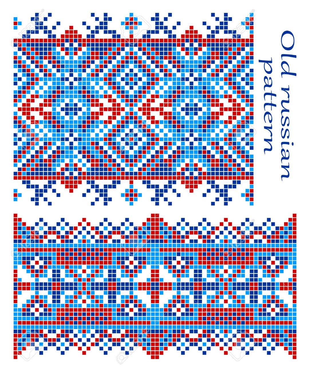 The complete set of patterns similar to an ancient russian ornament. Stock Vector - 8640361