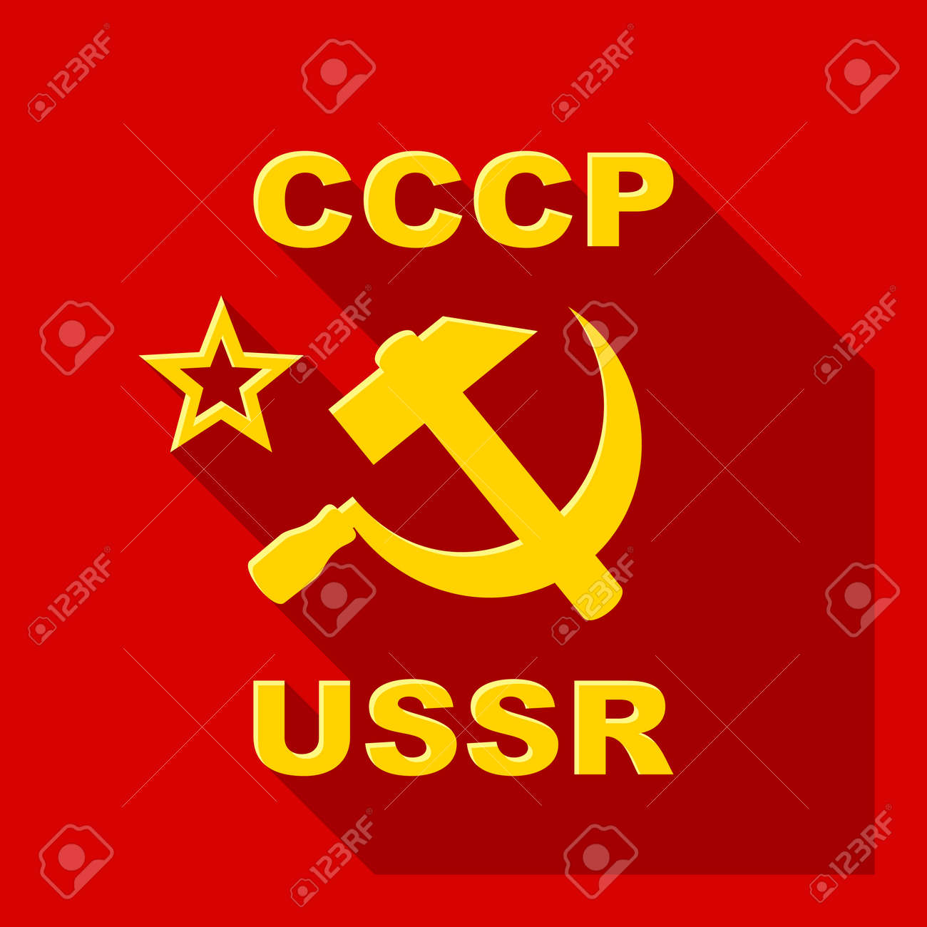 Symbols Of The Ussr Yellow Star Sickle And Hammer On A Red