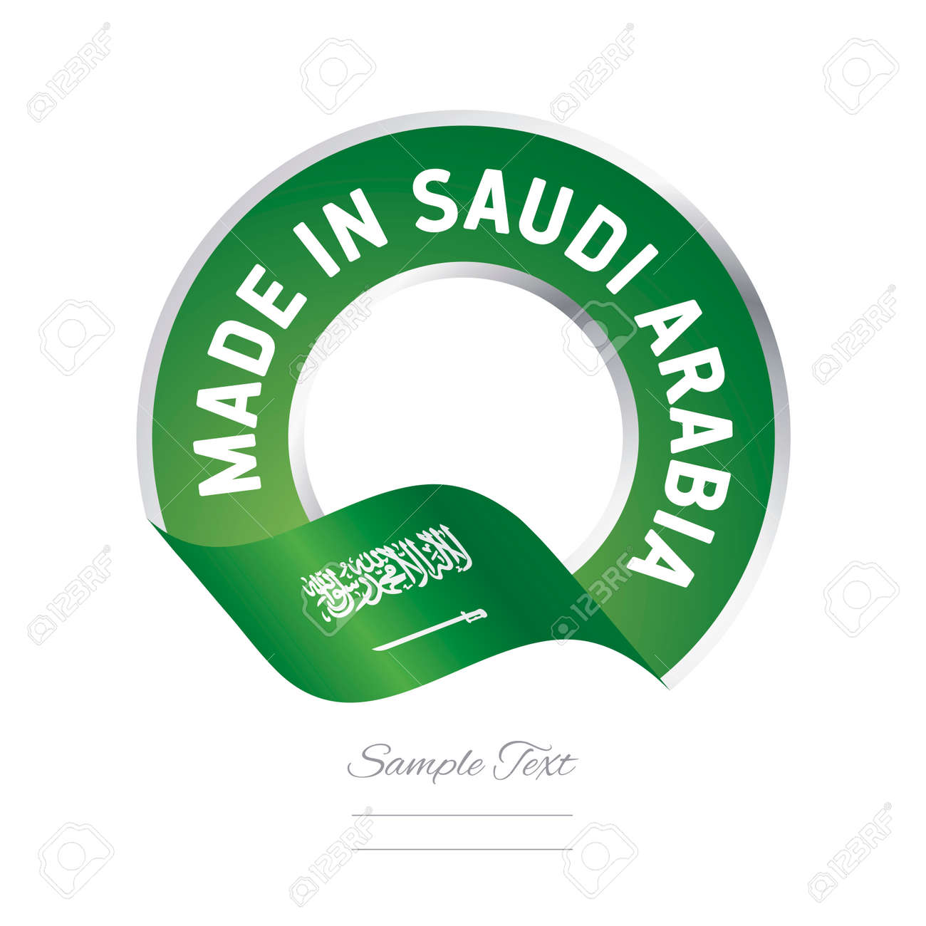 Made In Saudi Arabia Flag Green Color Label Button Banner Stock Vector