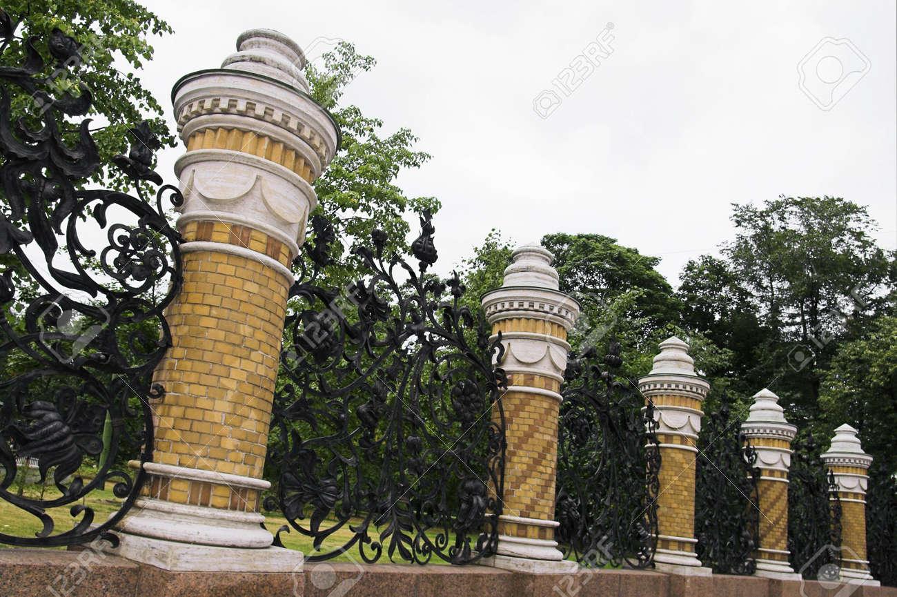 Eisen Zaun Der Mikhailovsky Garten In Sankt Petersburg Russland