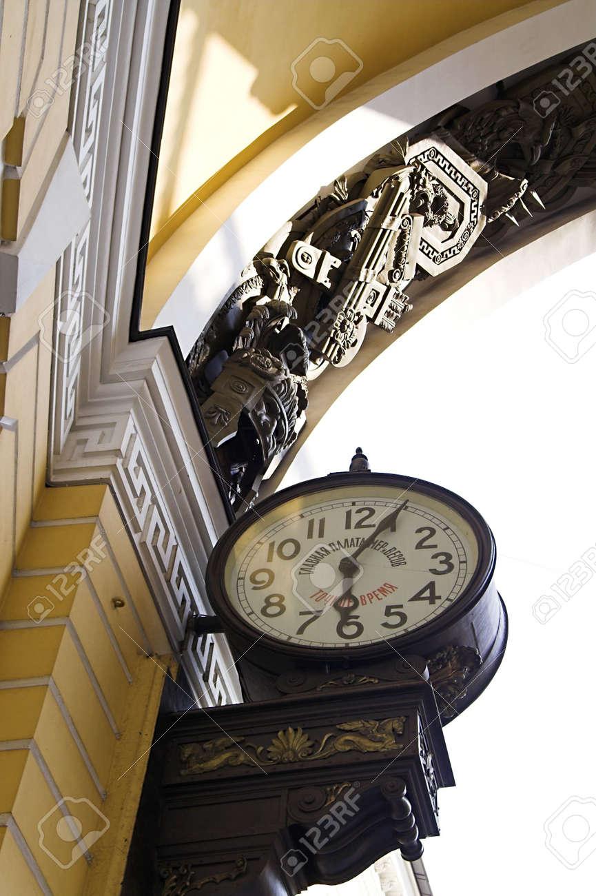 Viejo Estilo Pública Relojes - 2 - En El Marco Del Personal General ...