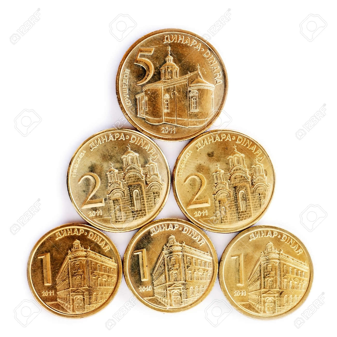 various serbian dinars coins over white background Stock Photo - 12467250