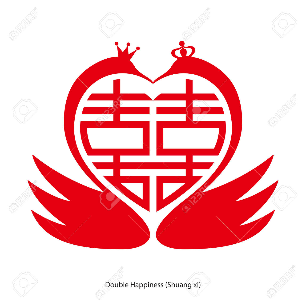 Chinese Character Double Happiness In Heart Shape With Double