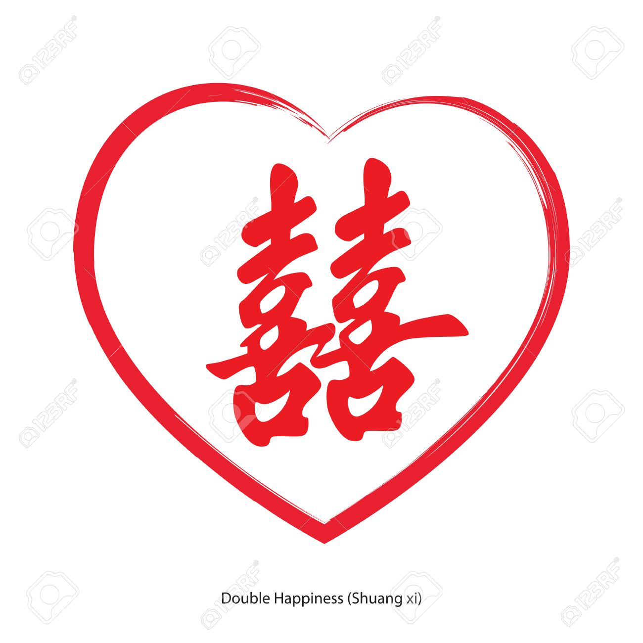 Hinese Character Double Happiness With Heart Shuang Xi Chinese
