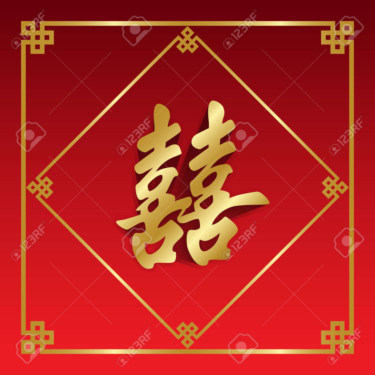 Chinese Character Double Happiness Shuang Xi Chinese Traditional