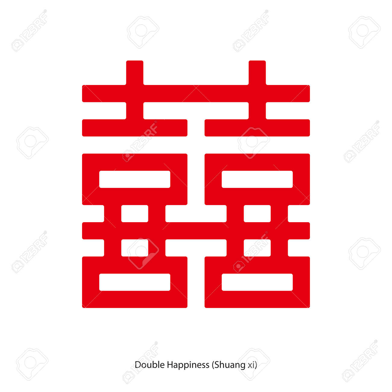 Chinese Character Double Happiness In Square Shape Chinese