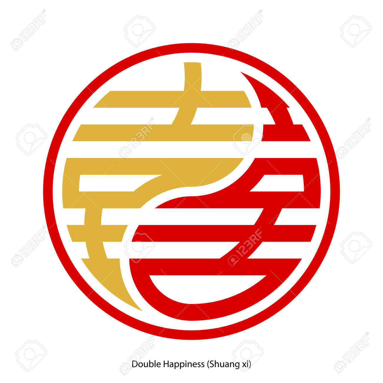 Chinese Character Double Happiness With Yin And Yang Symbol
