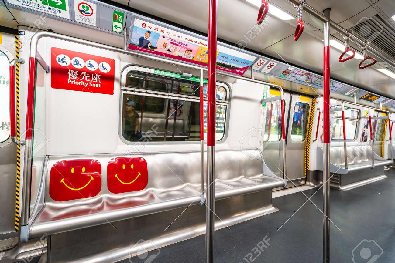 Hong kong, China - September 14, 2018 : Mtr subway station is