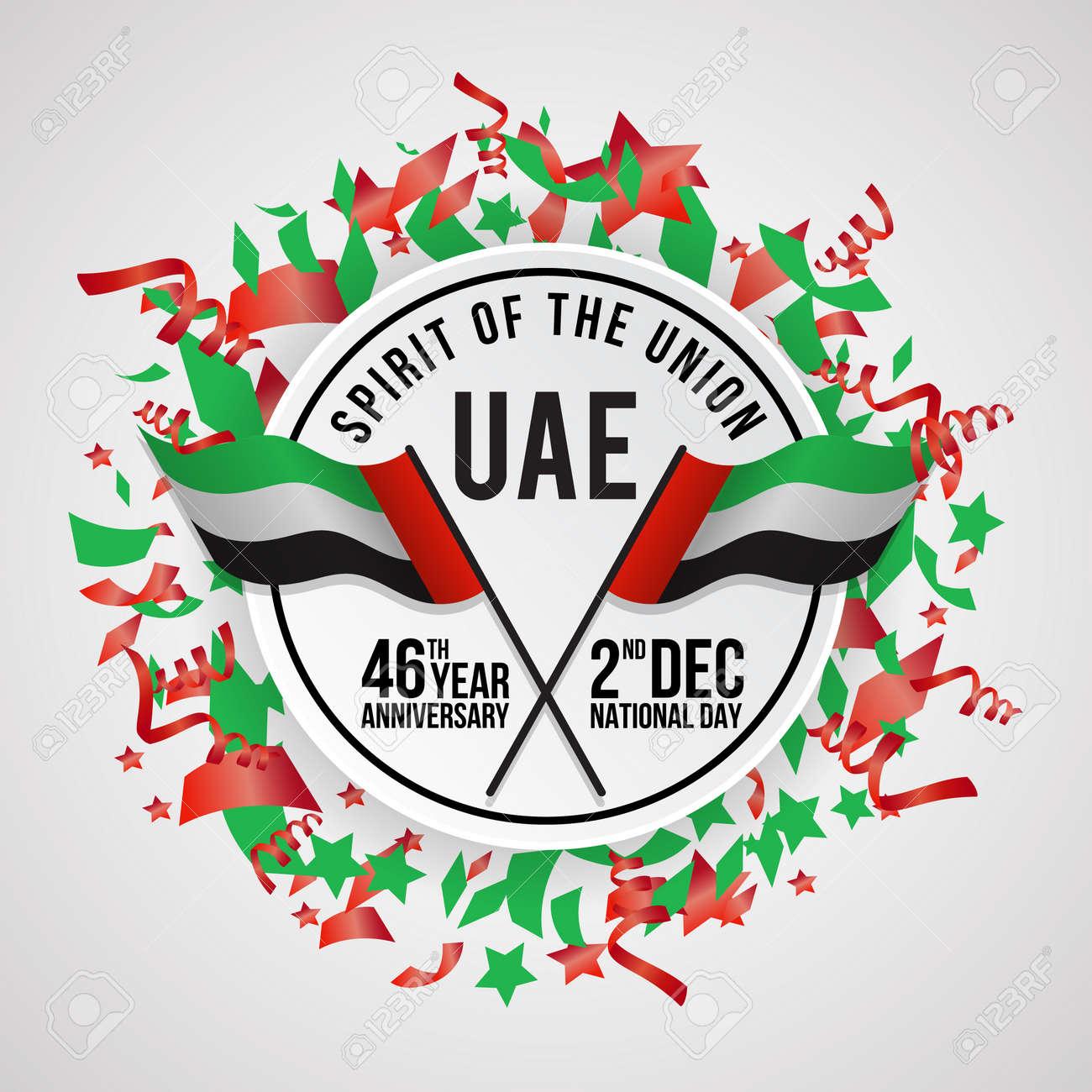 United Arab Emirates national day background design with colorful glitter and wavy flag. UAE holiday celebration background. Vector illustration - 87226982
