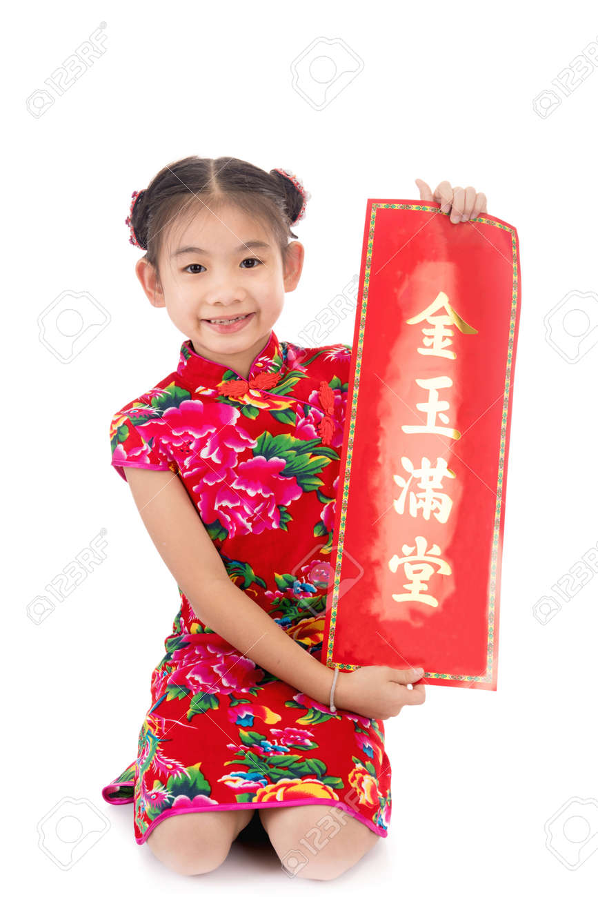 Little Asian Cute Girl Showing Chinese New Year Greetings Isolate