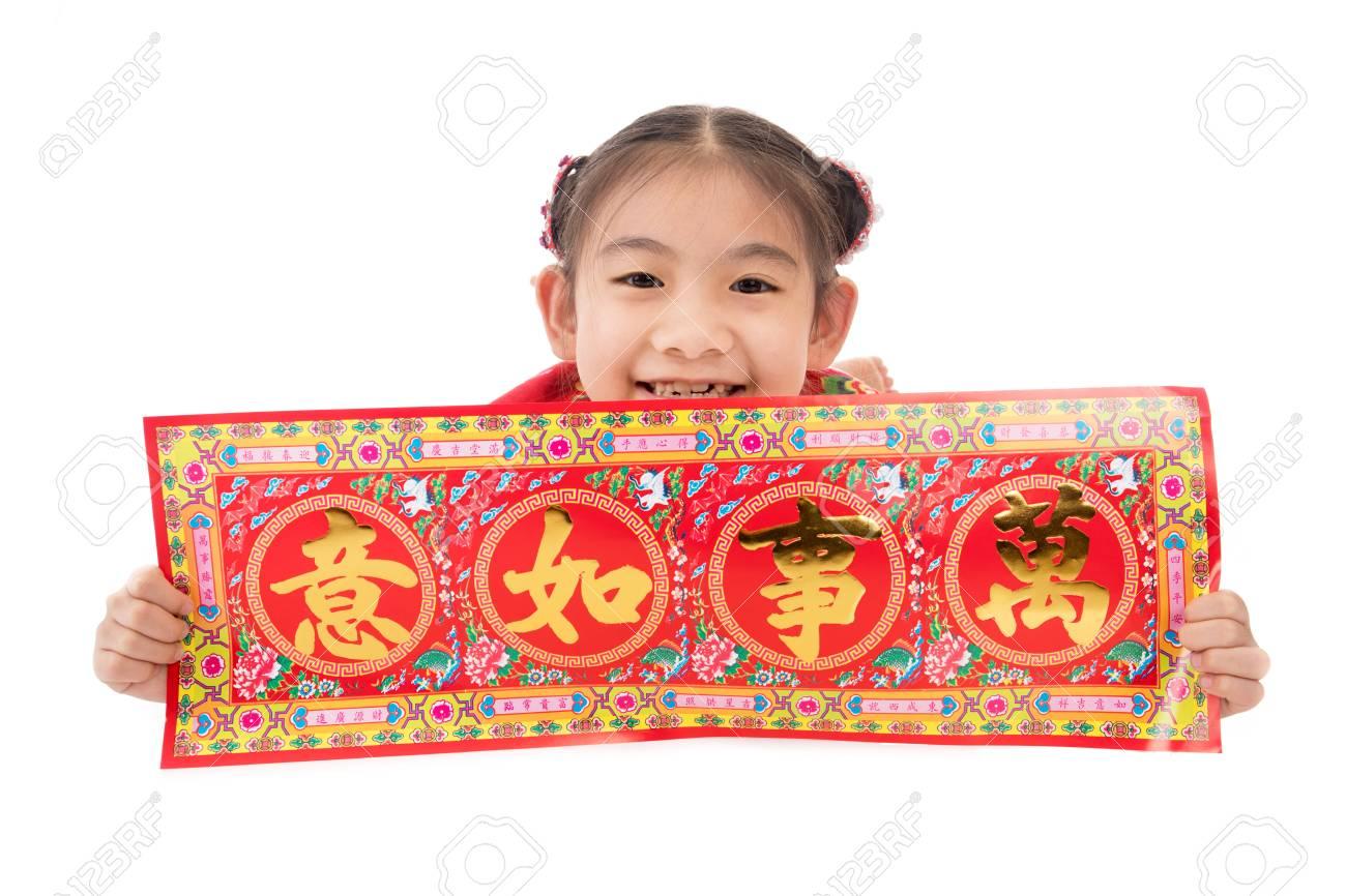 Kleines Asiatisches Nettes Mädchen Zeigt Chinesische Neujahrsgrüße ...