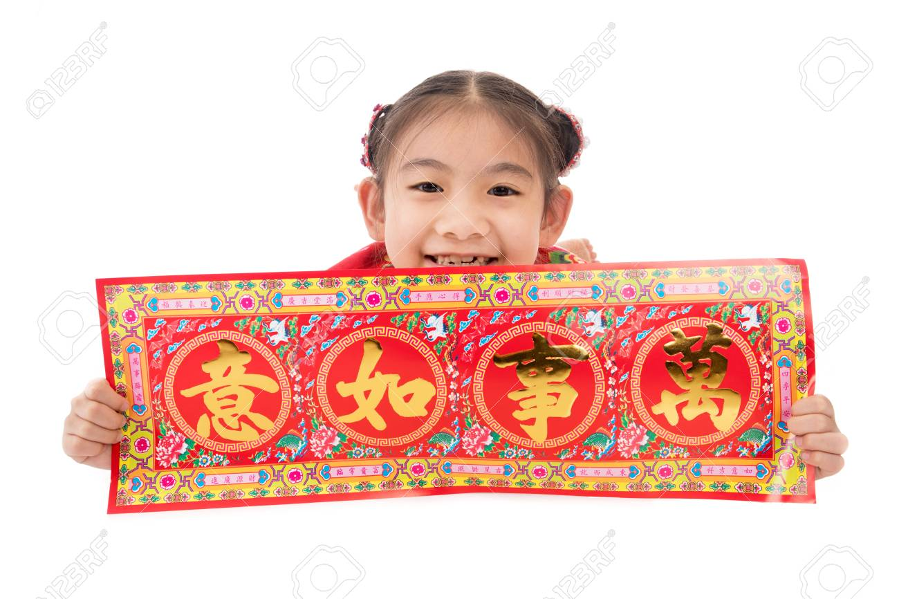 Little asian cute girl showing chinese new year greetings isolate little asian cute girl showing chinese new year greetings isolate on white backgroundan english m4hsunfo