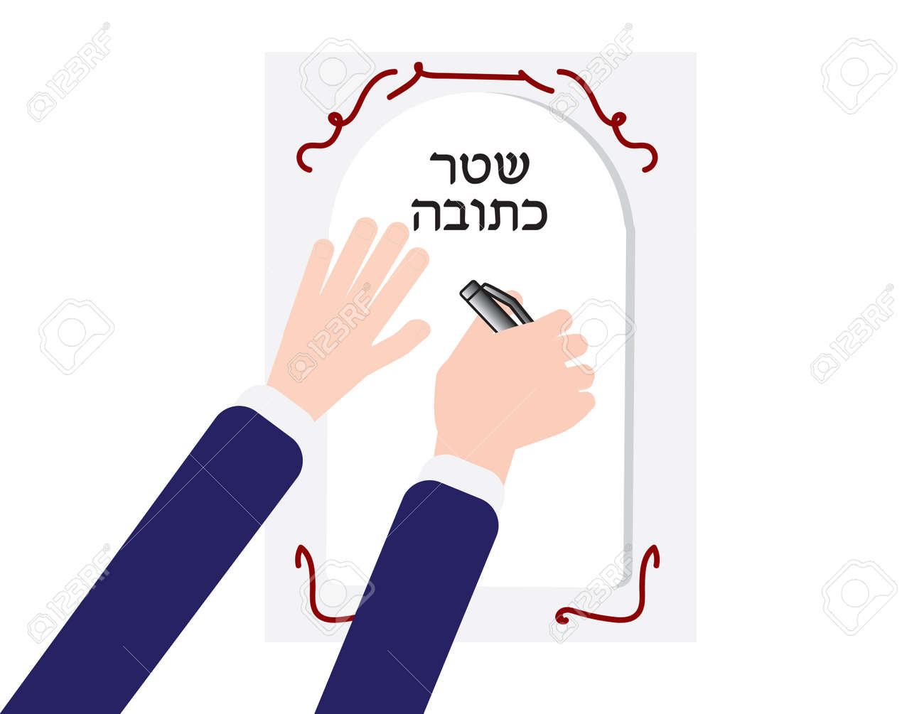 jewish wedding vector illustration groom hands and ktubah royalty rh 123rf com wedding vector clip art wedding vector file