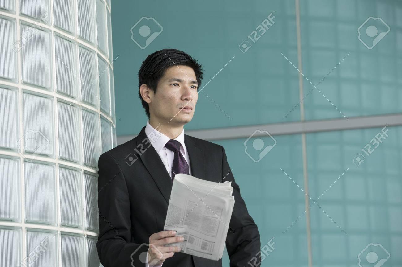 中国ビジネスマン ニュース ペー...