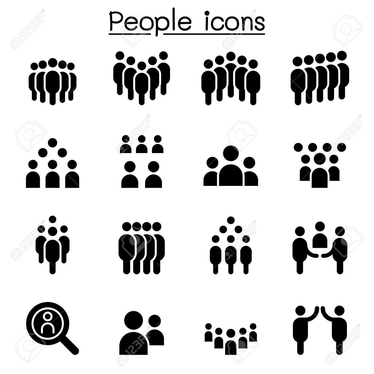 People icon set vector illustration - 80265409