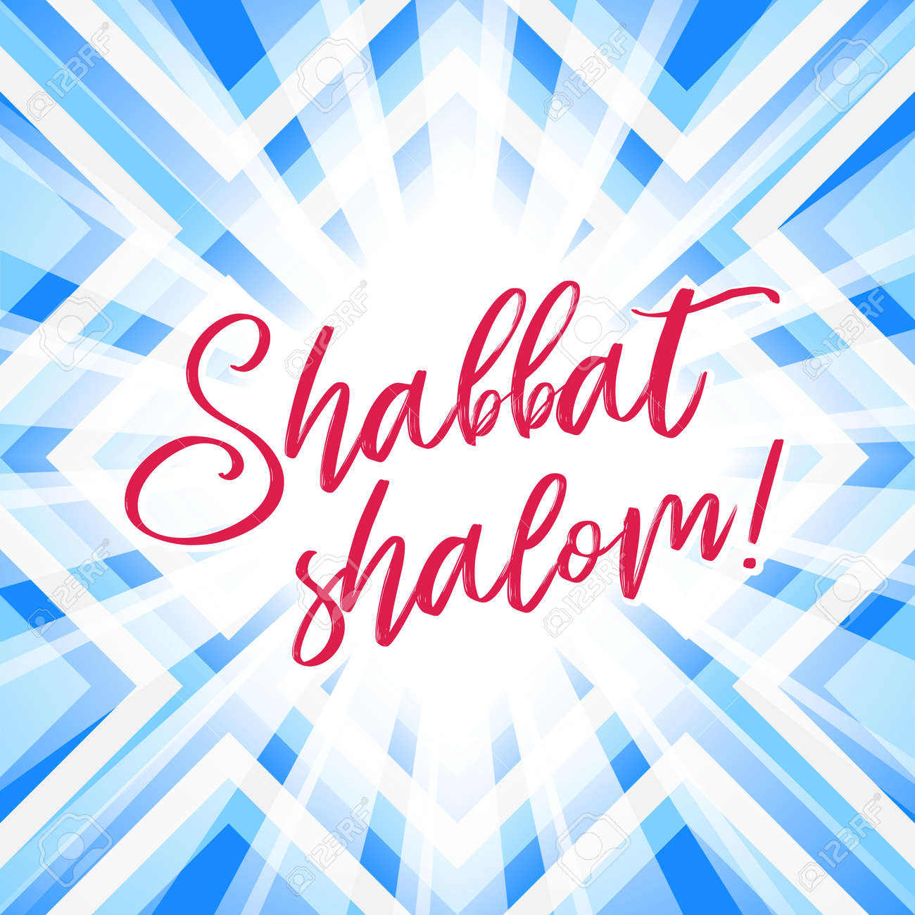 Colorful shabbat shalom greeting card vector illustration jewish colorful shabbat shalom greeting card vector illustration jewish religious sabbath congratulations in hebrew thecheapjerseys Image collections