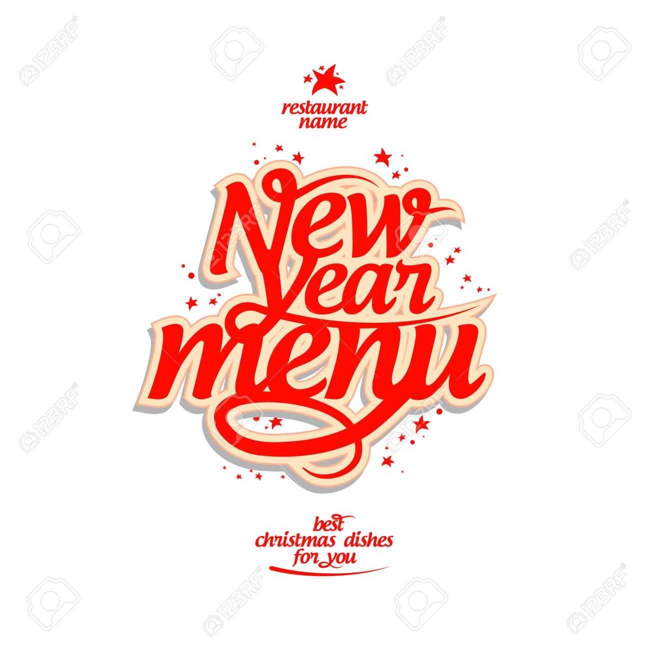 new year menu card design template stock vector 23992070