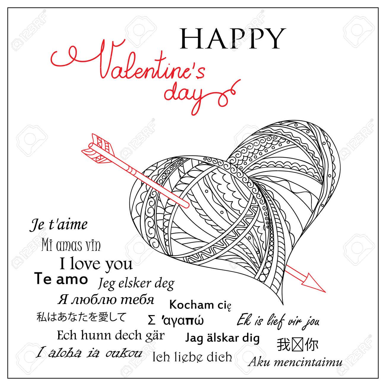 Tarjeta De Felicitación De San Valentín Con La Mano Corazón Adornado ...