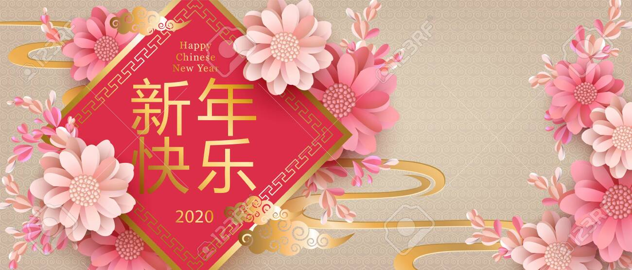 Happy Spring 2020.Happy Chinese New Year 2020 Beautiful Spring Festive With 3d