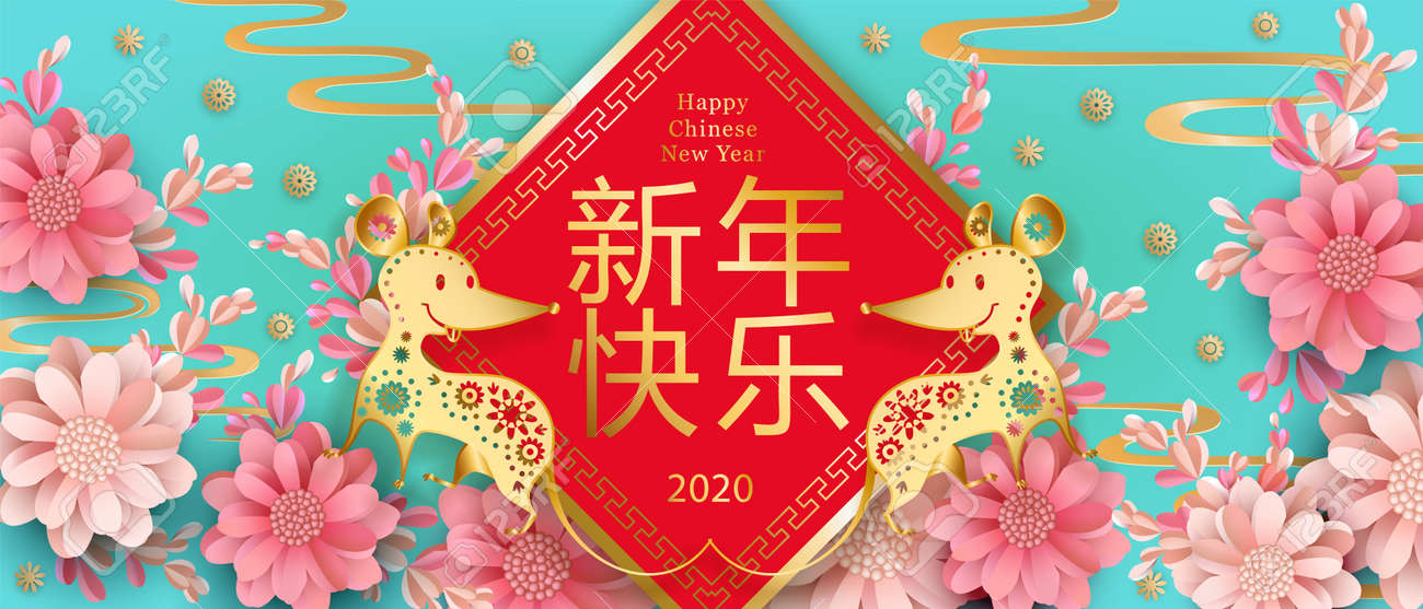 Happy Spring 2020.Happy Chinese New Year 2020 Zodiac Sign Spring Festive With